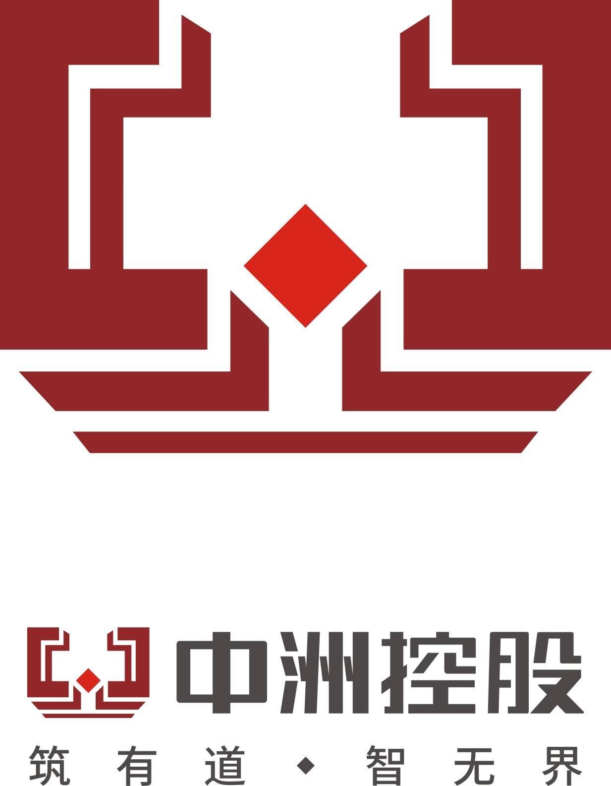 龙8国际long88中洲物业管理有限公司